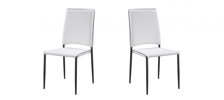 Chaise de cuisine l gante prix abordable for Prix d une chaise de salle a manger