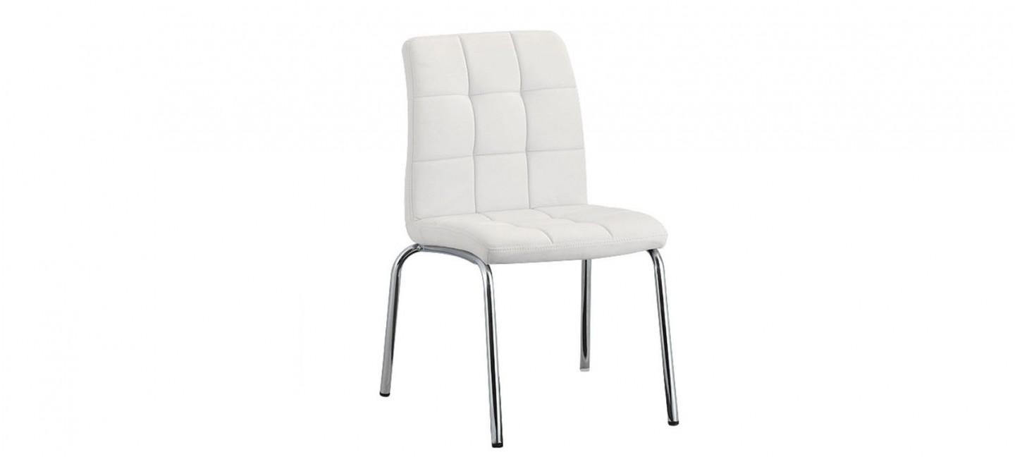 Chaise de cuisine blanche en simili cuir prix cass for Chaise de table blanche