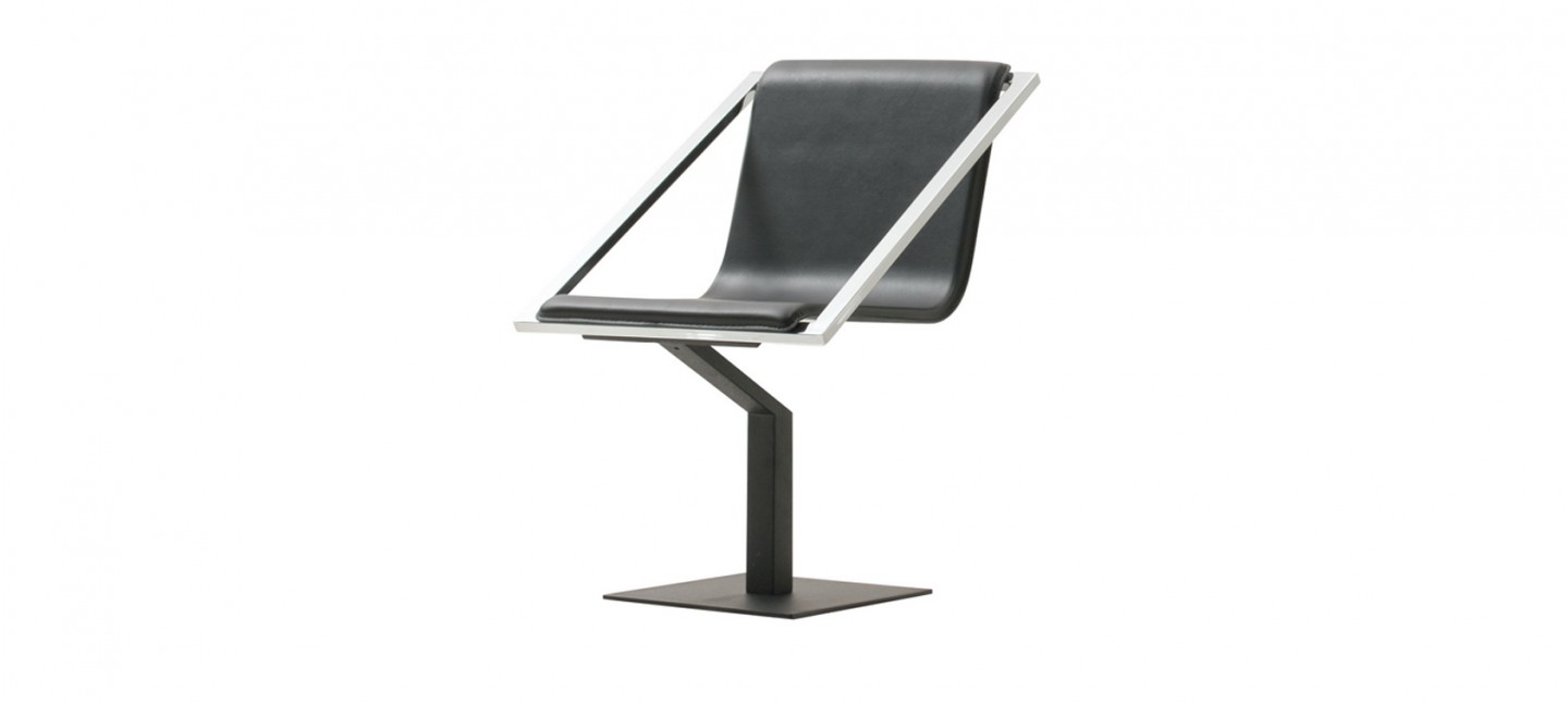 Chaise Design Prix Canon