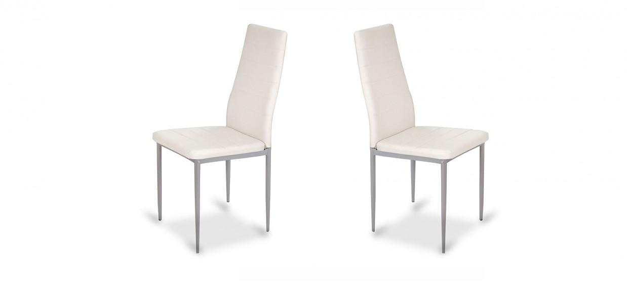 Chaise de salle manger blanche design et contemporaine for Chaise de salle a manger blanche