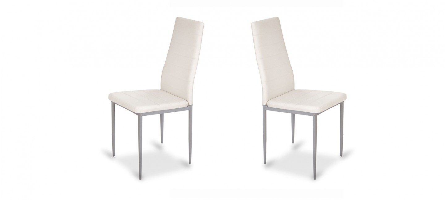 Chaise de salle manger blanche design et contemporaine for Chaise contemporaine blanche