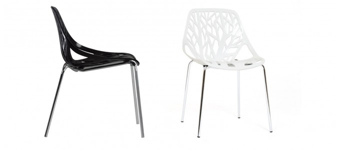 Chaise design - Lily