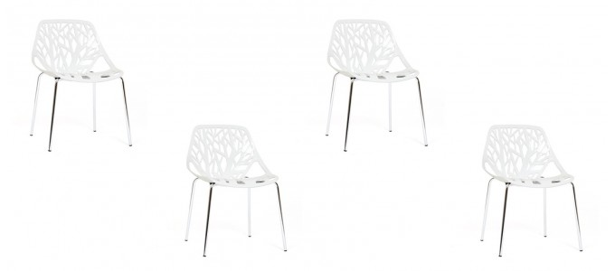 Lot de 4 chaises design blanches - Lily